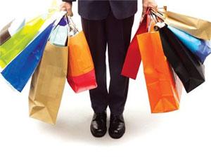 Perakendecilik Ve Mağazacılık İleri Seviye Kurs Eğitimi